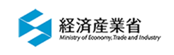 経済産業省 Ministry of Economy, Trade and Industry